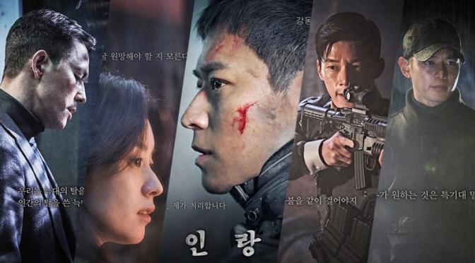 ภาพยนตร์ Inrang เผยใบปิดตัวละครที่เข้มข้นของนักแสดงหลัก