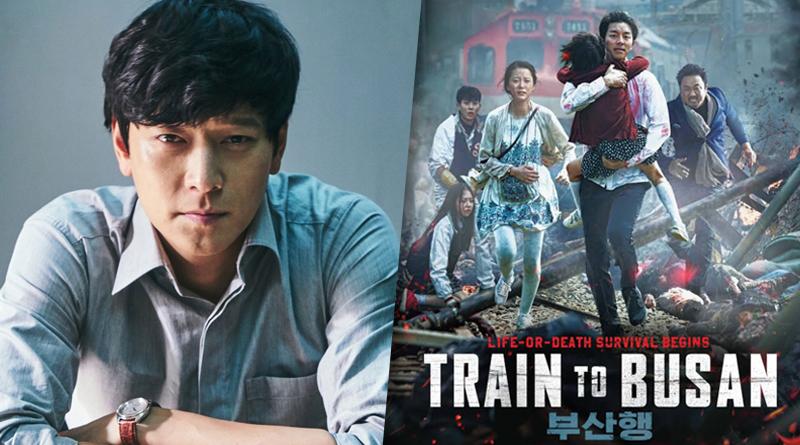 Train To Busan | Gang Dong Won Thailand Fan Club